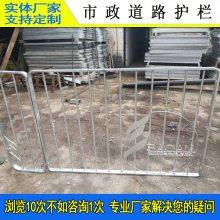 珠海道路中央隔离栏杆 汕头车道护栏现货 市政工程护栏网