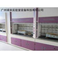专业实验室通风柜设计安装
