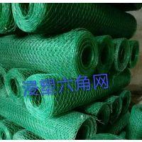 现货供应养殖镀锌拧花铁丝网