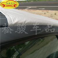 供应汽车车衣冬季车前档玻璃防霜挡雪保护罩