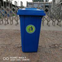 沧州绿美供应小区塑料垃圾桶 环保垃圾桶 240L绿色塑料垃圾桶 厂家批发