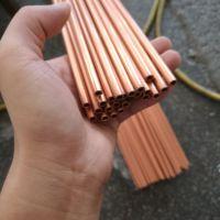 紫铜管材精密紫铜管 外径4mm壁厚0.5mm纯铜管 T2红铜管