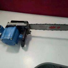 天德立煤矿井下用气动链锯FLJ-400防爆风动木料切割链锯