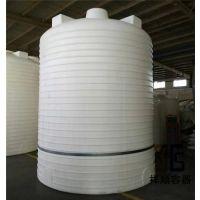 20吨化工厂废水箱 20立方化工沉淀pe塔 20吨废水收集箱