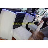 西安途乐内饰升级航空座椅吧台迈巴赫星空顶-改装界时尚前沿