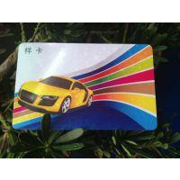 会员卡设计厂家 会员卡制作厂家智能卡
