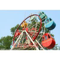 金博儿童游乐场设备 游乐园设备厂家直销儿童观览车