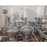 辽宁LNHY-KG100异形开塞露灌装机 液体 灌装 压盖旋盖机