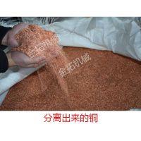 吉林省松原投资两万的小型铜米机