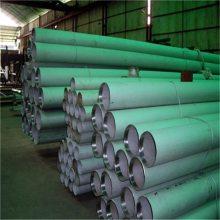 310S耐高温不锈钢管 350*330mm大口径不锈钢无缝管