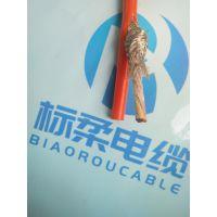 拖链电缆 工业机器人 数控机床专用高柔性拖链电缆