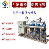 厂家定制不锈钢碳钢无负压变频供给水设备 变频恒压供给水设备