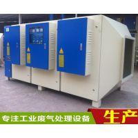 惠州印刷废气处理设备低温等离子净化器
