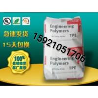 医用级TPE/美国杜邦/5526 耐水解 热塑性弹性体 ,15921051706