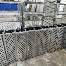 深圳市南山地铁专用氟碳铝单板厂家 外墙冲孔铝单板规格 欧百建材