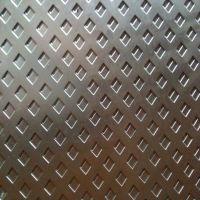 供应 菱形金属板网 异形金属板网 圆孔冲孔板