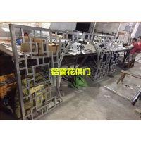 广州德普龙酒店铝窗花加工厂家供应