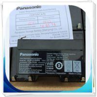 松下蓄电池LC-2E200东北区域总代理价格