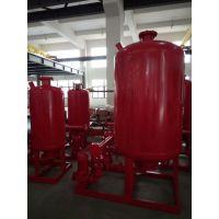 北京消防XBD/6.94-50L-125IA(消防)变频恒压给水成套设备(3CF认证)