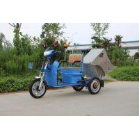 山东电动保洁车电动环卫车小型垃圾运输车市政物业环境保护电动三轮车