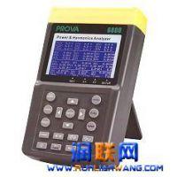 井冈山电力分析仪,电力参数分析仪,