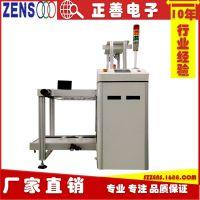 供应正思视觉SMT自动上板机ZS-330AL 自动上板机送板机 深圳非标自动化设备定制