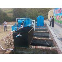 一体化地埋式养猪场污水改造工艺