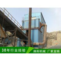生产厂家——选矿厂振动筛除尘器