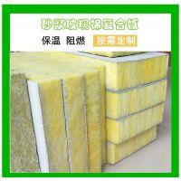 盈辉厂家专业定制保温板 砂浆抹面玻璃丝棉复合板