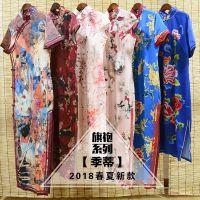 杭州一线品牌季蒂18夏 优雅真丝旗袍折扣走份