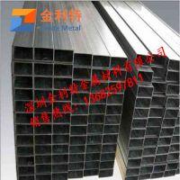 金利特铝方管6063 薄壁铝盘管/空调铝管规格齐全