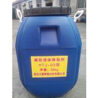 凝胶液体降阻剂 纳米防腐导电降阻剂 液体降阻剂干粉 实体厂家现货供应