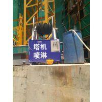 浙江杭州工地围挡喷淋降尘系统多少钱
