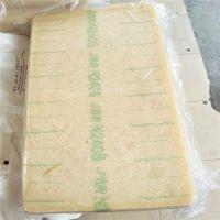 代理 耐油丁腈橡胶 NBR 日本JSR N240S氢化丁晴橡胶