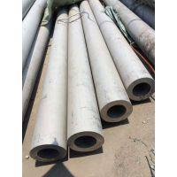 SUS316L材质热轧NO.1不锈钢无缝管 规格480*15 现货供应