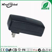 12V3A电源适配器 xinsuglobal 中规CCC认证 12V3A电源适配器
