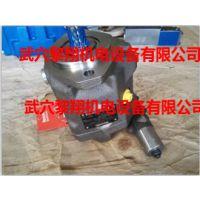 A10VS045DFR/31R-PPA12N00力士乐柱塞泵