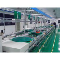 厂家定制电子电器总装生产线 供应车间装配流水线工装板总装线