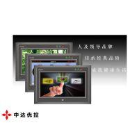 中达优控触摸屏PLC一体机, 工业人机界面7寸触摸屏S700A厂家直销买十送一