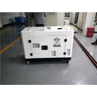 云控制10kw静音柴油发电机