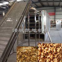 凯旭定制坚果类大型全自动网带式连续烘干设备 核桃仁烘干机 腰果干燥机器