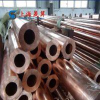 库存供应HAL66-6-3-2铝黄铜棒 HAL66-6-3-2铝黃铜板 铝黃铜管 铜套