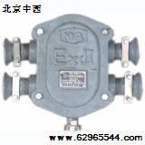 中西(LQS)低压电缆接线盒 型号:RT02-BHD2-40/660-4T库号:M115980