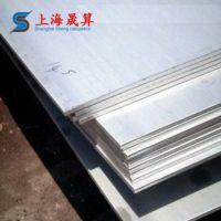 高强度C7521锌白铜板 高精C7521洋白铜板 易焊接铜板厂家 现货