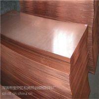 半硬无氧铜板 TU2高精紫铜板0.8 1.0mm 贴膜紫铜板价格