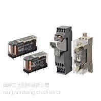 G7SA-3A3B 安全继电器