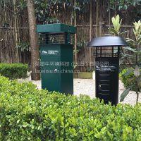 提供户外花园蓝犀牛灭蚊灯BR-180型