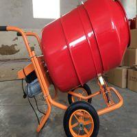 移动式350L混凝土搅拌机 家用220v砂浆饲料搅拌机