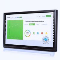 鸿合HiteVision交互平板70寸多媒体教学一体机壁挂触摸屏电视电脑 价格面议