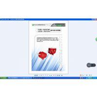 千亿国际娱乐长城LZZBJ1-10W1电流互感器